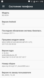 Screenshot_20170421-011045 - Life34.ru