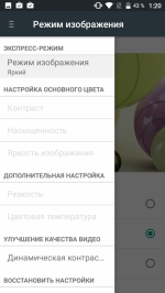 Screenshot_20170421-012005 - Life34.ru