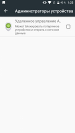 Screenshot_20170421-012347 - Life34.ru