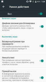 Screenshot_20170421-012408 - Life34.ru