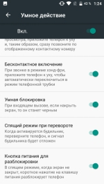 Screenshot_20170421-012413 - Life34.ru
