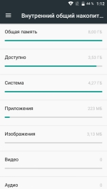 Screenshot_20170421-011255 - Life34.ru