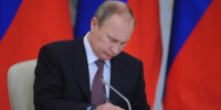 Путин подписал закон о расширении оснований для отказа в валютных операциях - Global-Volgograd.Ru